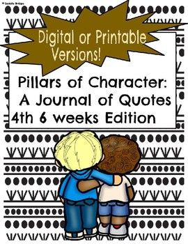 4th 6 Weeks- Pillars of Cha... by The Digital Daydreamer | Teachers Pay Teachers