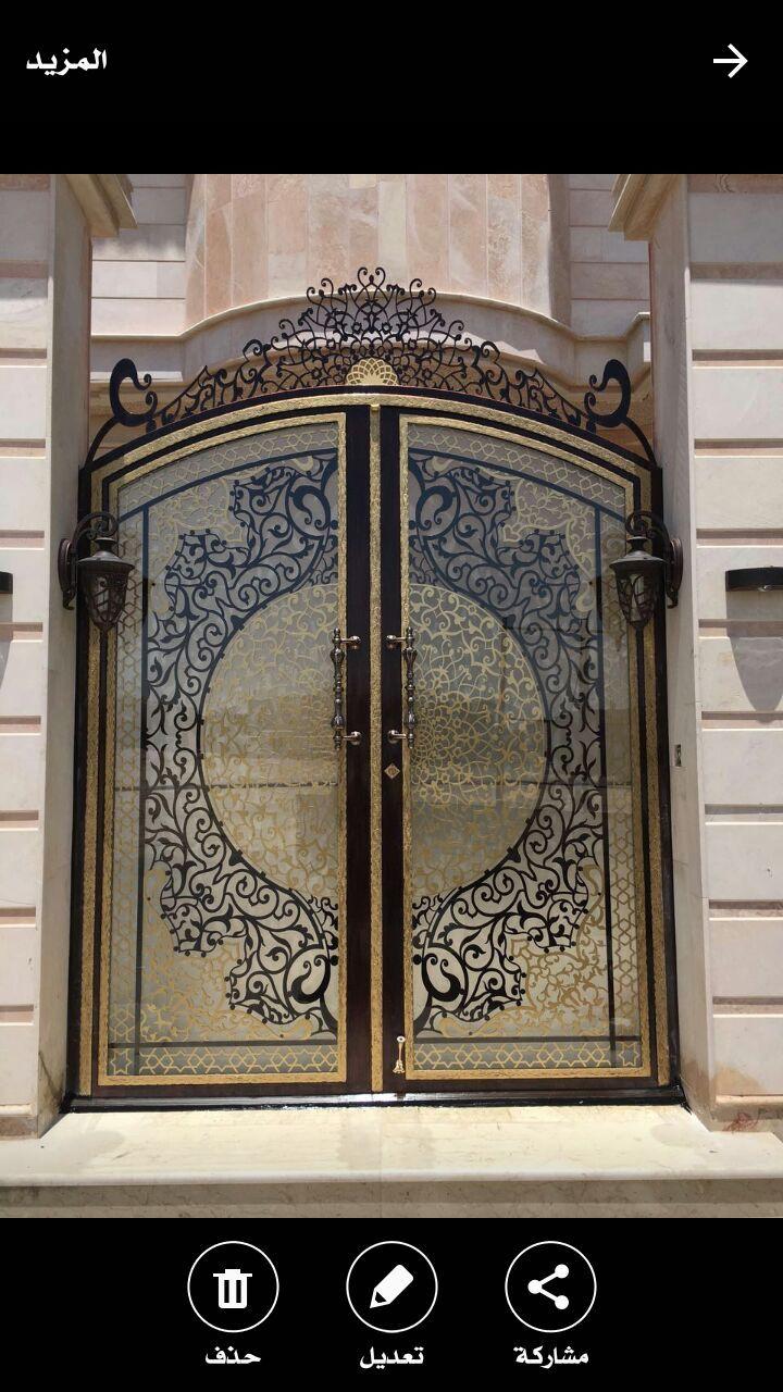 Pin By ابواب درج حديد القصور الذهبية On ابواب خارجية Door Gate Design Gate Wall Design Iron Door Design