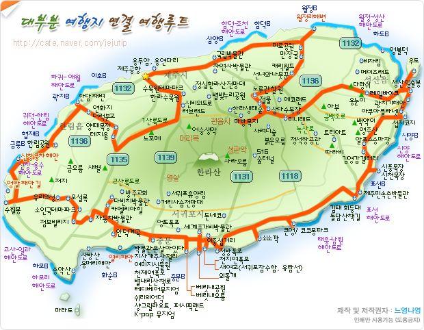 제주여행 버킷리스트 21. 아이들이 중헌디~ 아이들과 가면 좋은 여름 제주도여행지 : 네이버 포스트