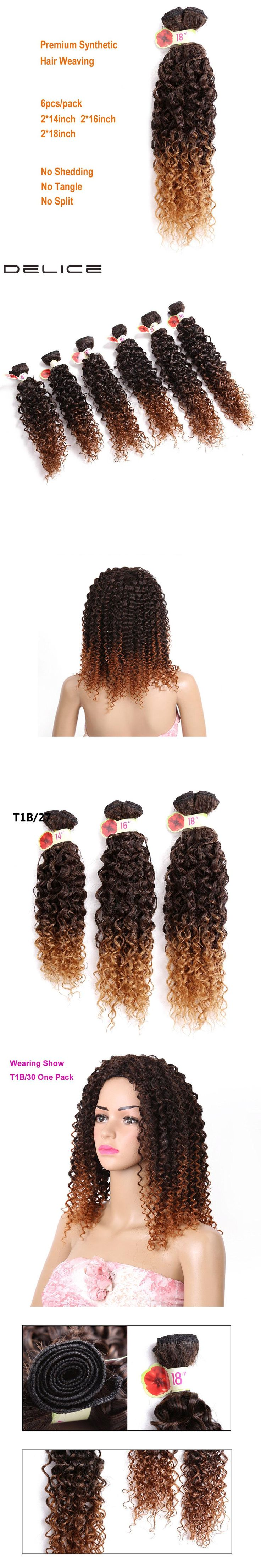Oltre 25 fantastiche idee su full head weave su pinterest delice 14 18inch 6pcspack womens kinky curly hair weaving full head synthetic weave pmusecretfo Gallery