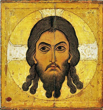 Image of Edessa - Wikipedia, the free encyclopedia