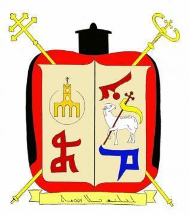 Syriac Catholic Church is a Christian church in the Levant having practices and rites in common with the Syriac Orthodox Church. Being one of the 22 Eastern Catholic Churches the Syriac Catholic Church has full autonomy and is a self-governed sui iuris Church.