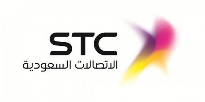 معرفة رصيد سوا نت البيانات والشحن Stc عبر موقع الشركة Tech Company Logos Company Logo Letters