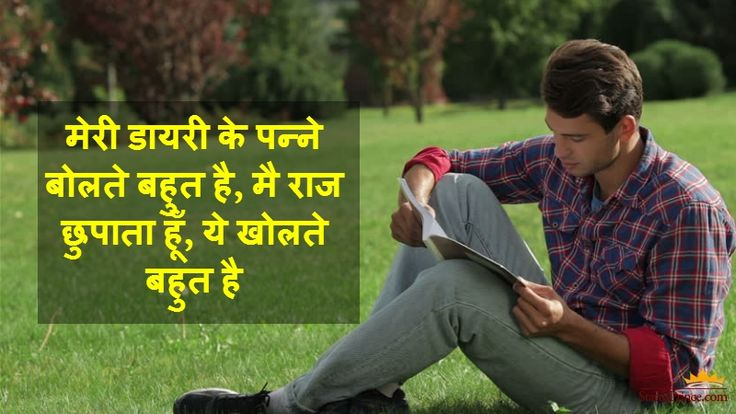 25+ best Heart touching lines and wallpaper