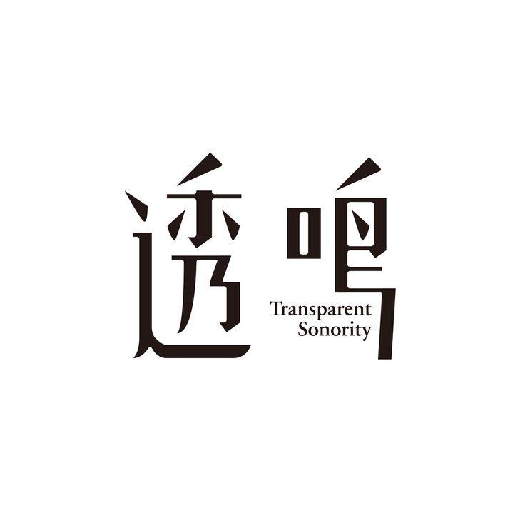 Logotype 01 on Behance