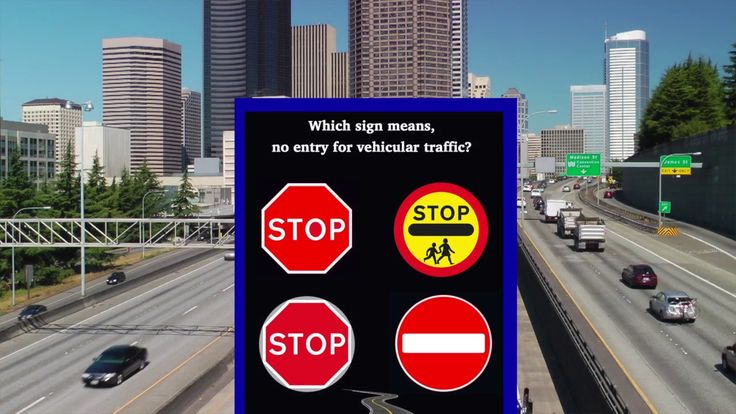 Theory Test: Learn how to pass your driving test #uktheorytest #theorytest This video give you insight into what questions you can expect to get in your UK theory test exam #drivingtest (No 11) #trafficsigns This video is part of a series that aim to help you learn your highway code and pass your theory test. #roadmarkings A video for driving theory revision and road signs test. #roadsignsuk Questions from the theory test UK 2017 #roadsigns