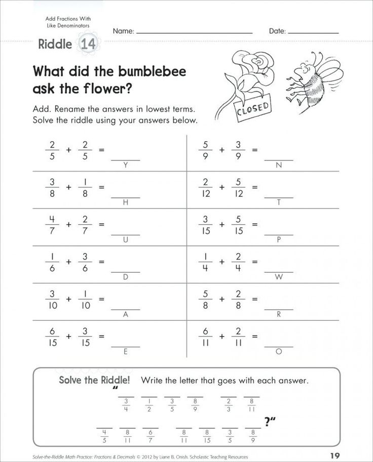 5 Free Math Worksheets Second Grade 2 Addition Add 2 Digit