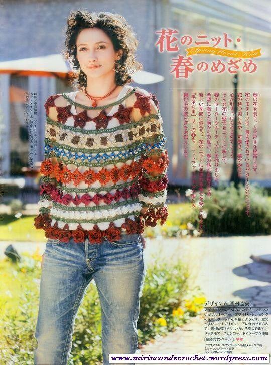 ergahandmade: Colorful Crochet Top + Diagrams