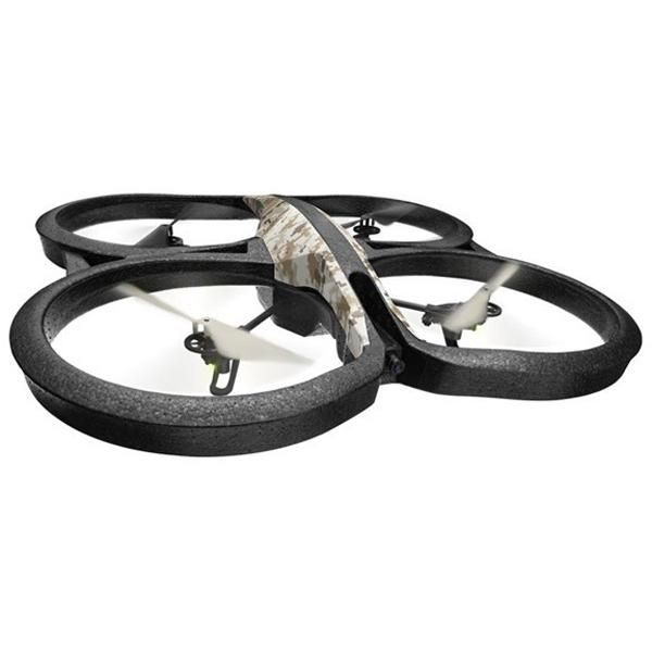 Parrot AR.Drone 2.0 Elite Edition Sand (PF721820)
