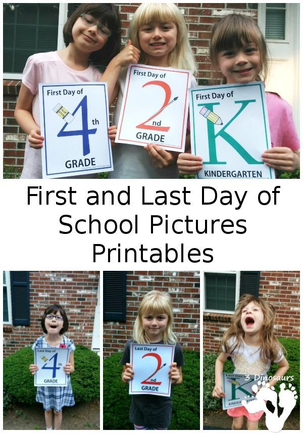 Free First & Last Day of School Pictures Printables - a fun way to capture the start and end of the school year - 3Dinosaurs.com