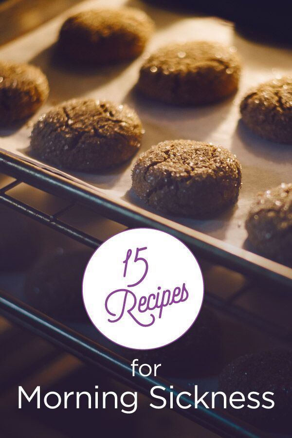 Does morning sickness have you down during your pregnancy? Check out these 15 recipes for morning sickness to help settle your stomach while providing you with important nutrients and calories!