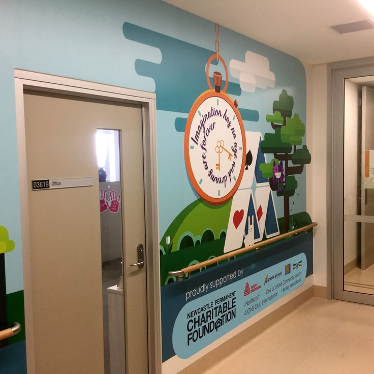 Tamworth Regional Referral Hospital. The Imaginarium Kids Mural Project. Entrance graphic