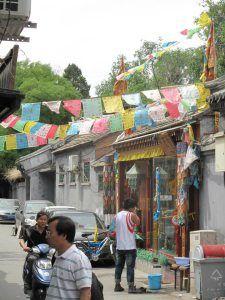 Hutong in Houhai, Beijing, China ~