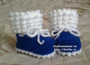 Пинетки спицами. Работа Риммы вязание и схемы вязания