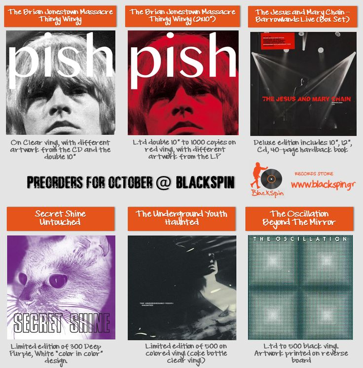 Essential Pre-Orders for October @ Blackspin Records Store. Check them all here: http://www.blackspin.gr/74-pre-orders
