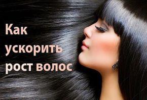 Секреты красоты и здоровья.: Эти бабушкины методы восстанавливают волосы на глазах.