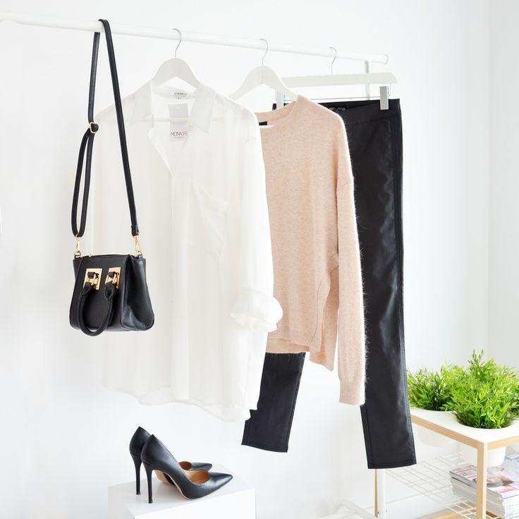 PANTS LEATHER LOOK I  MONASHE.PL - Sklep online z modną odzieżą. Bluzki, sukienki, torebki, obuwie, akcesoria.