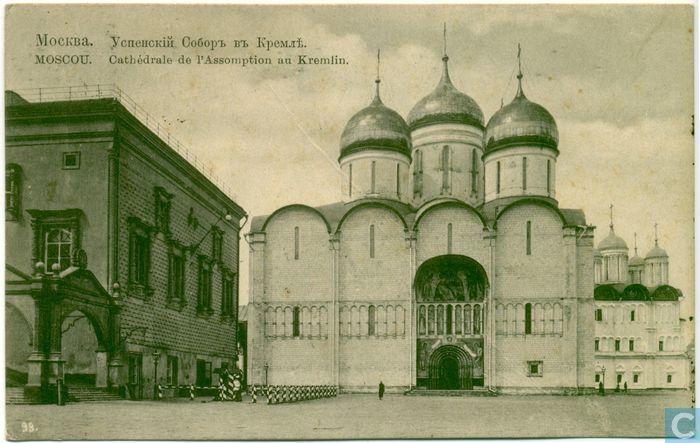 1912 Postcards - Moskou - Oespenski Kathedraal (1)
