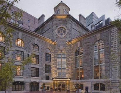 Charles Street Jail / The Liberty Hotel • Boston