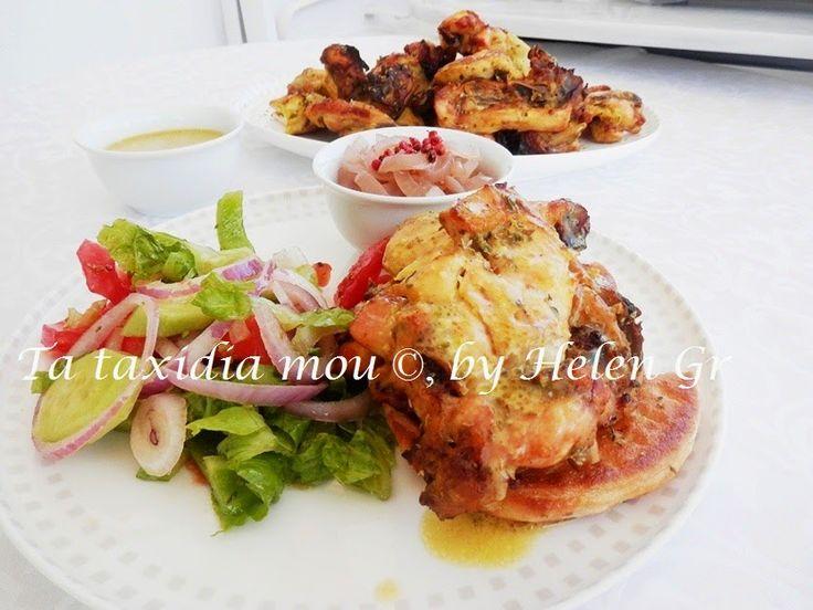 Τα ταξίδια μου : Παϊδάκια Κοτόπουλου Ψητά με Σάλτσα Λεμονιού και Μουστάρδας – Grilled Chicken Chops with Lemon and Mustard Sauce