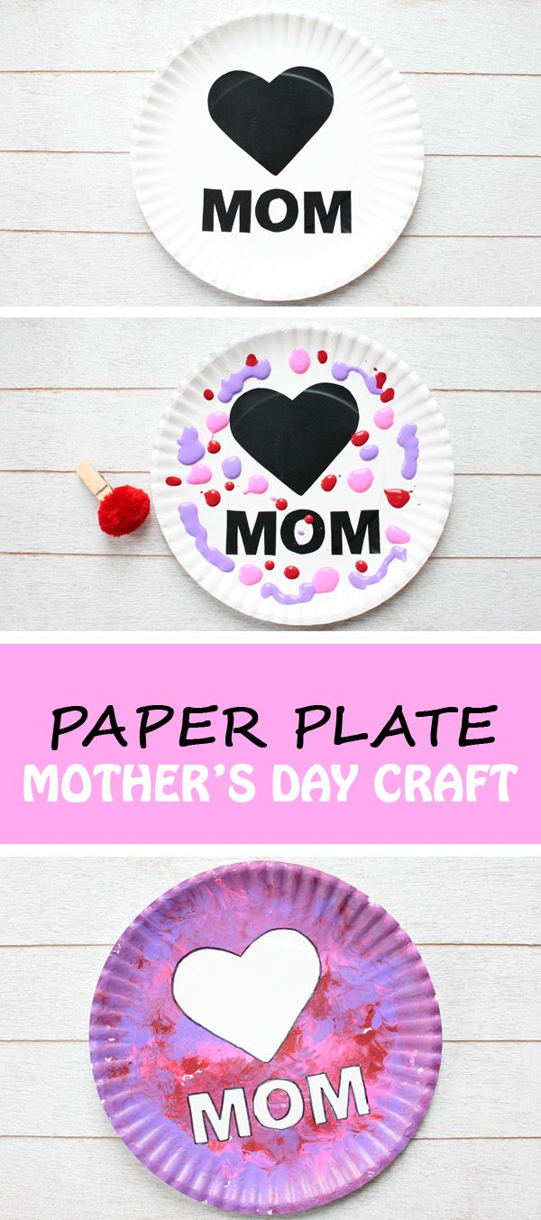 Easy paper plate Mother's Day craft for toddlers, preschoolers, kindergartners and older kids. This project combines pom pom painting with contact paper stencil. | at Non-Toy Gifts
