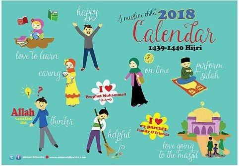 Check out this freebie! Hijri Islamic Calendar 2018/1439-1440 {Printable} - A Crafty Arab