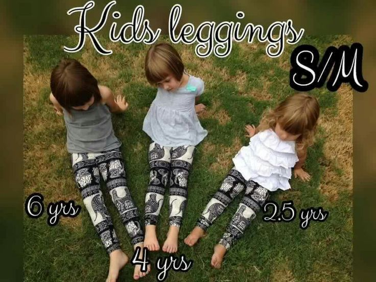 Legging Army Kids Size Chart Visit my site to check out our kids patterns. https://leggingarmy.com/#nicolelewert