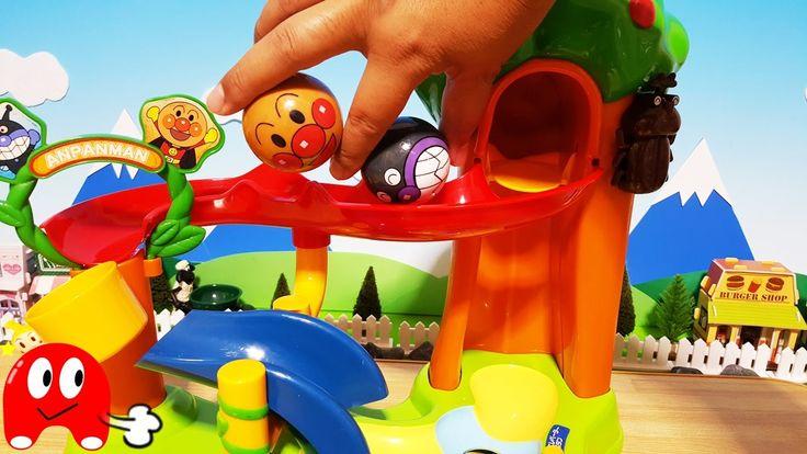 アンパンマン アニメ&おもちゃ コロコロ のぼって楽しい!バイキンマンとカブトムシもいるよ!Toy Kids トイキッズ animation a...