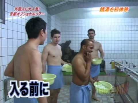 2 - 3 minutes on foreigners using onsen near: 100% Japanese audio & subtitles // beginning Optional tour in Kyoto for foreigner, Raja - YouTube