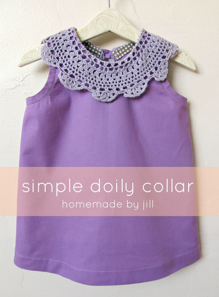 Today at Project Run and Play we have Jill from Homemade by Jill joining us as our Guest Judge.  She is a master sew-er, a details person (w...