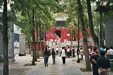 Shaolin Monastery 2006.JPG