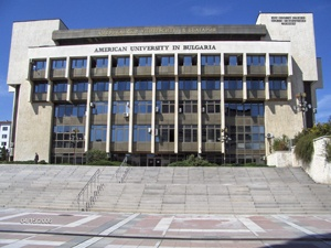 American University in Bulgaria - Blagoevgrad, Bulgaria