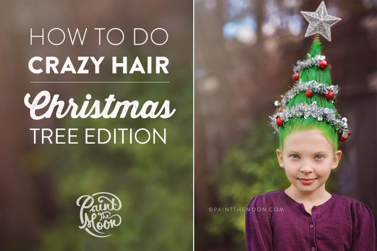 Crazy Hair Christmas Tree style, step by step how to tutorial and ideas. By Paint the Moon Photography and Photoshop Actions.