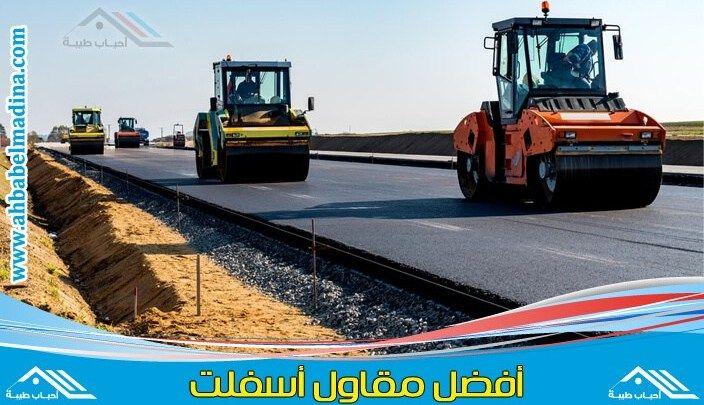 مقاول اسفلت بجدة وأفضل سعر متر الاسفلت في جدة Monster Trucks Jeddah Contractors