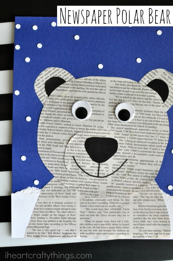Winter arts & crafts for kids: This newspaper polar bear craft is perfect for a winter kids craft, preschool craft. Great recycling project.