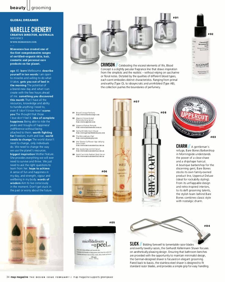 #miessence rejuvenating skin essentials pack was featured in Map Magazine.