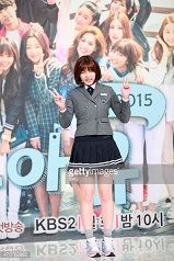 Biodata Pemeran School 2015 Who Are You