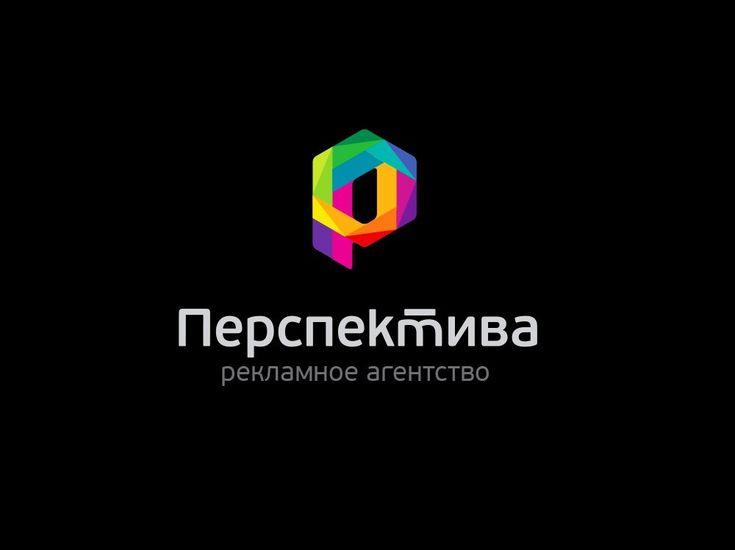 красивый рекламный логотип картинка твери комсомольском проспекте