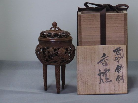 Japanese Bronze Incense Burner Koro by Suga Gesshin, ¥100,000, SOLD