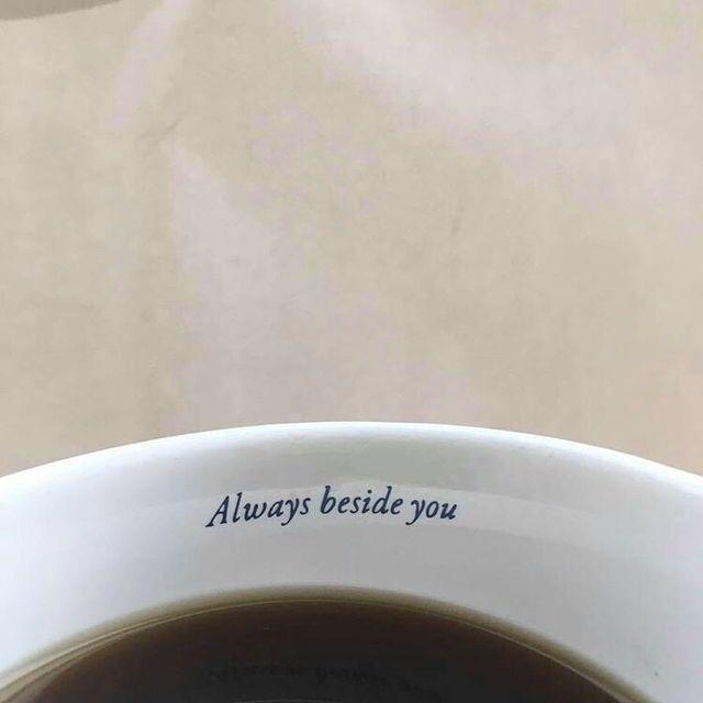 always and forever , bullshit