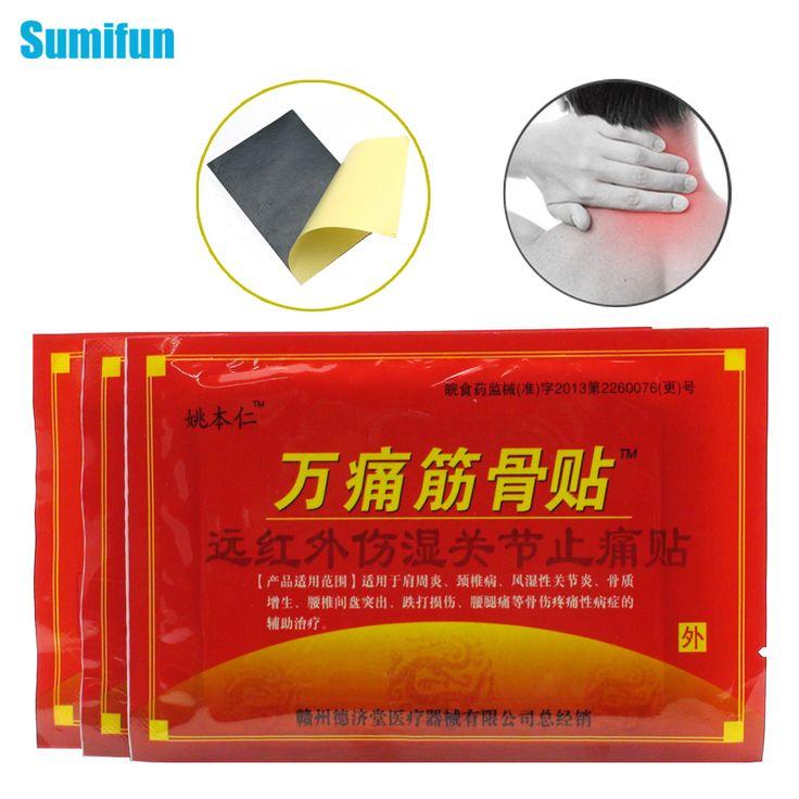 24 Pcs/3 Bags Sumifun Pé Muscular de Volta Do Pescoço e Ombro Massagem Corporal Médica Chinesa Pomada Alívio Da Dor Patch para Dezenas de articulações C369