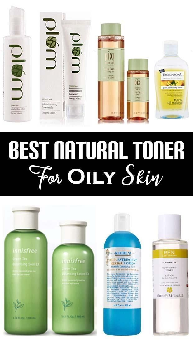 Best Toner For Oily Sensitive Skin Philippines Can Buy What Is Facial Toner A Facial Toner Primarily Completes Your In 2020 Oily Sensitive Skin Best Toner Oily Skin