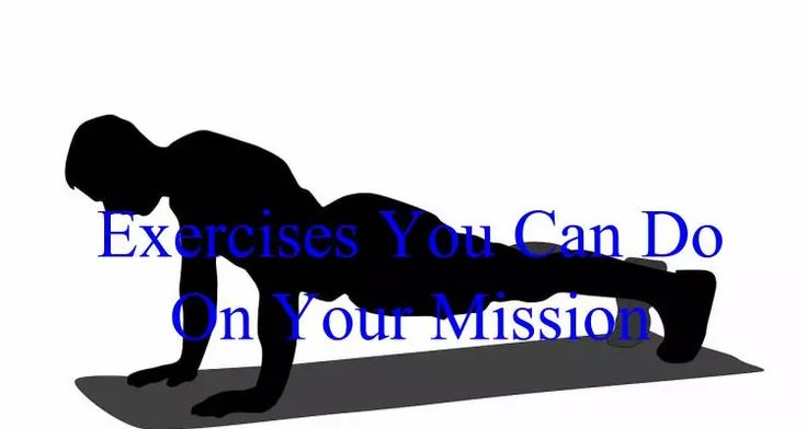 Exercises You Can Do On Your Mission! LDS Missionary Fitness LDS Missionary Workout LDS Missionary Exercises