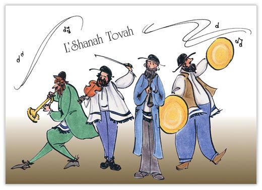 L'Shanah Tovah Band - Hanukkah Cards from CardsDirect