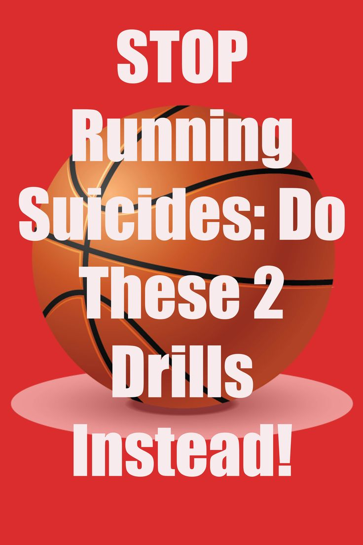 STOP Running Suicides: Do These Two Drills Instead! #basketball #ballislife