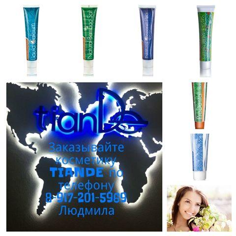 Как правильно чистить зубы? :: TianDe- небесное совершенство!