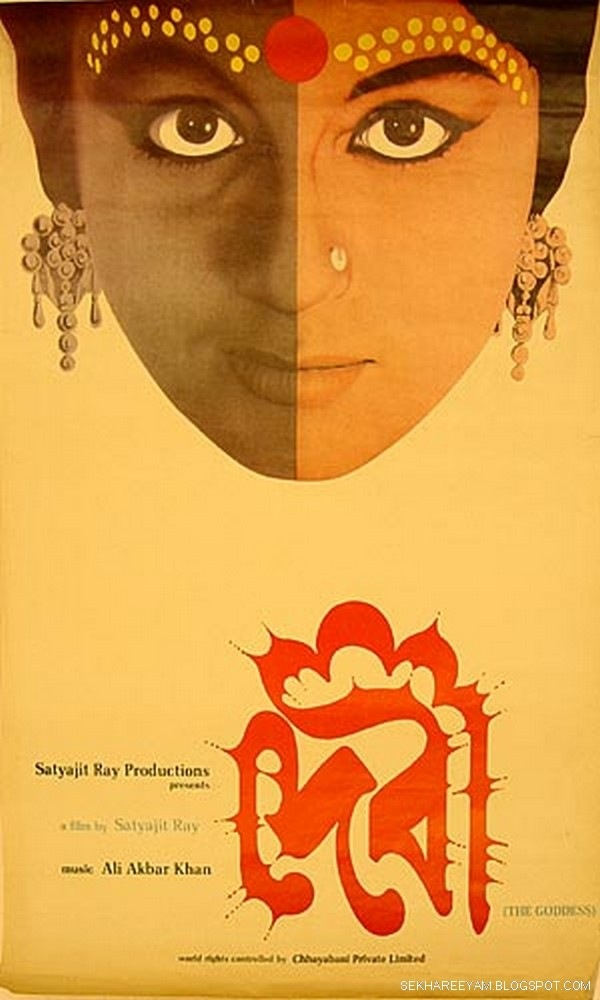 Bollywood Movie Posters Bollywood Posters Vintage - oc