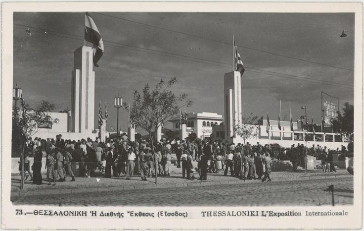 Φωτογραφία από την επίσημη έναρξη της 5ης ΔΕΘ (1930.) Η ΔΕΘ σήμαινε ακόμα το Φεστιβάλ Τραγουδιού με παρουσιαστή τον Άλκη Στέα, το Φεστι...