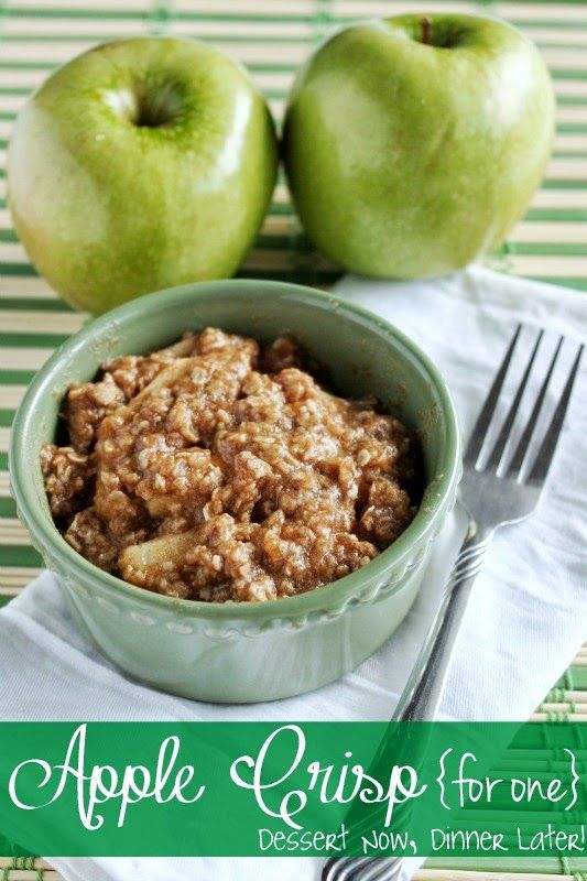 {Dessert Now, Dinner Later!} Apple Crisp for One - 1 apple & a few pantry ingredients gets you a 90-second microwave dessert for one! #singleserving #dessert