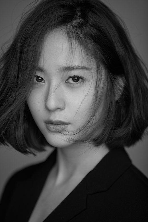 Krystal jung 2018
